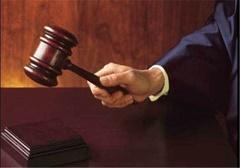 اعتراض به قرار تامین خواسته در دادگاه